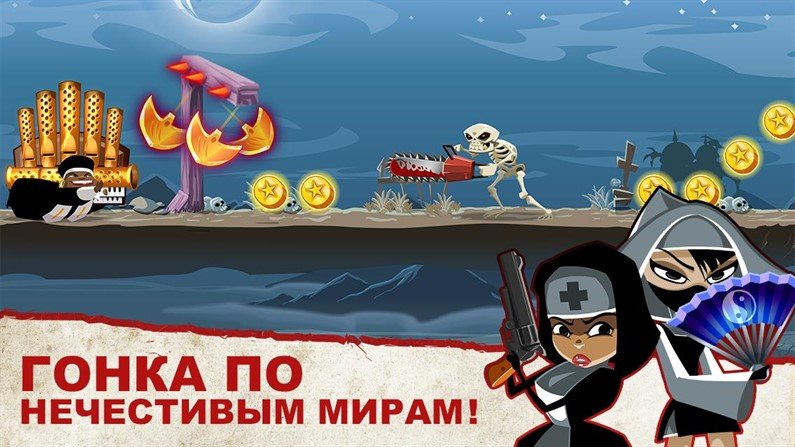Взлом для Nun Attack: Run & Gun. Выбор оружия!